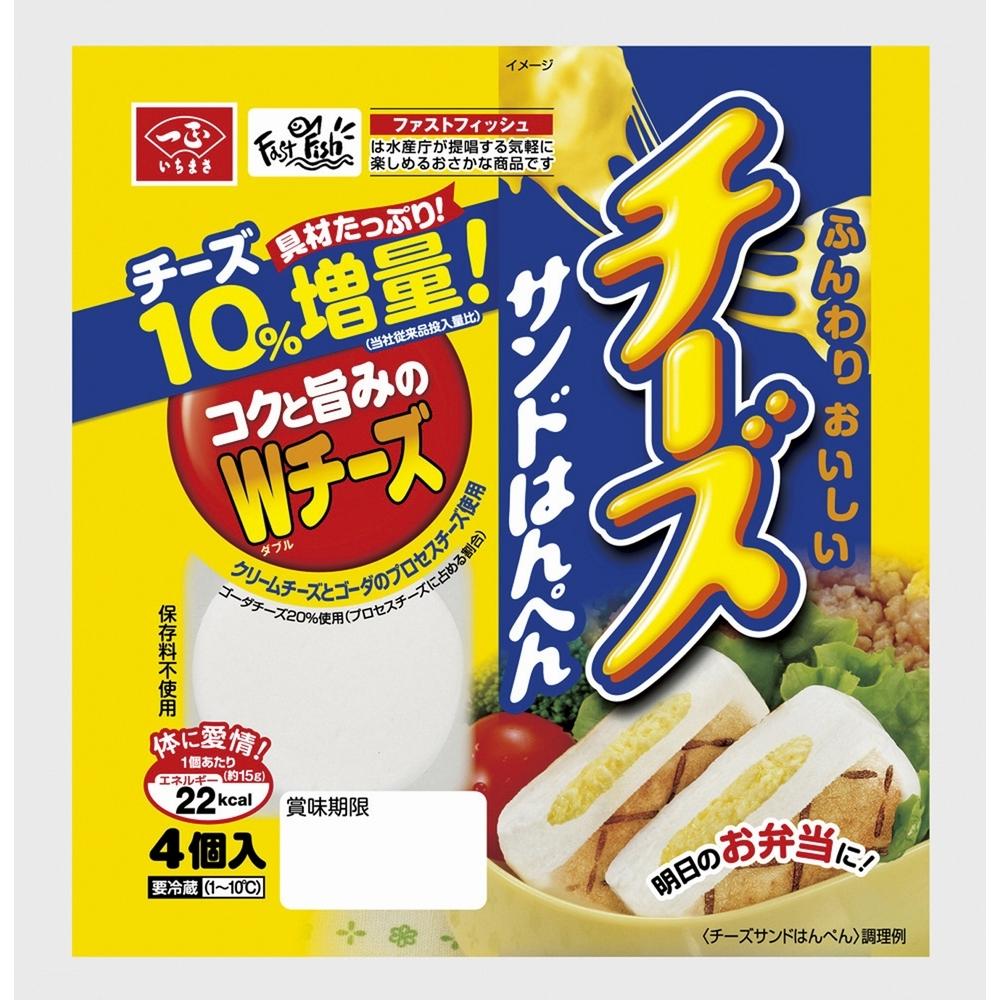 http://www.ichimasa.co.jp/ichimasa2004/images2/item_new/1000_695.jpg